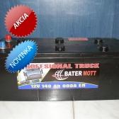 Autobatéria BaterMott 12 V; 140 Ah; 980 A